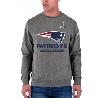 Sudadera Patriots-Gris (Super Bowl)  reydecamisetas-3152  - €29.50 ... de5c758cb