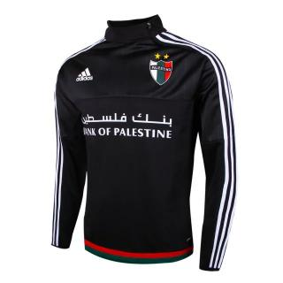 Sudadera Palestina - Negra  reydecamisetas-5883  - €29.50 ... 435f9ce5afced