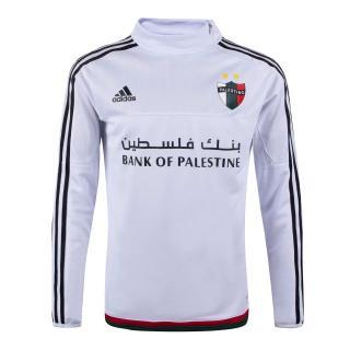 08a95d05bc3df Sudadera Palestina - Blanca  reydecamisetas-5884  - €29.50 ...